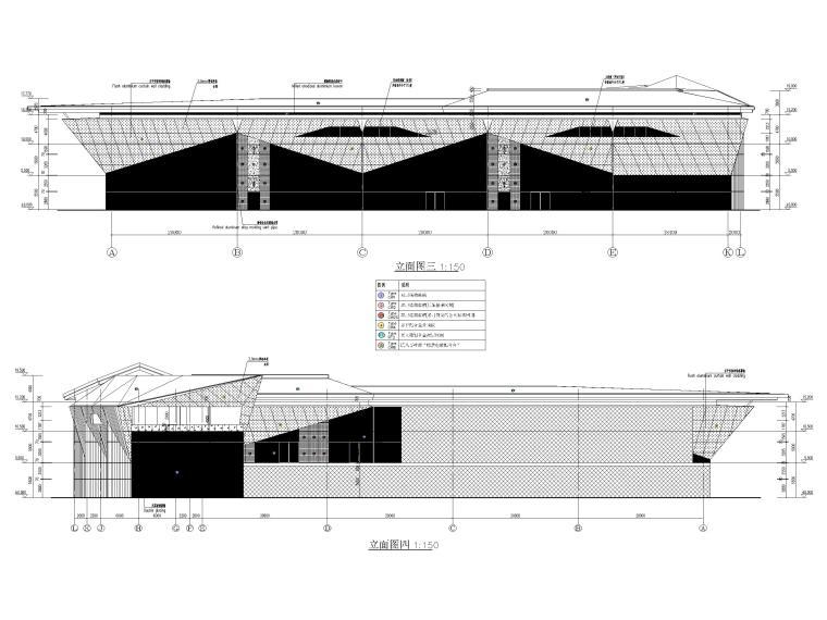 [浙江]汽车试驾体验场展示中心建筑施工图纸-立面图3