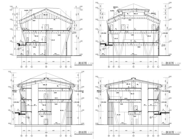 [浙江]汽车试驾体验场展示中心建筑施工图纸-剖面图