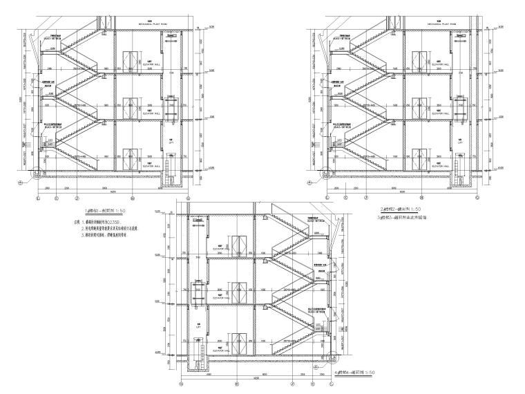 [浙江]汽车试驾体验场展示中心建筑施工图纸-楼梯剖面图