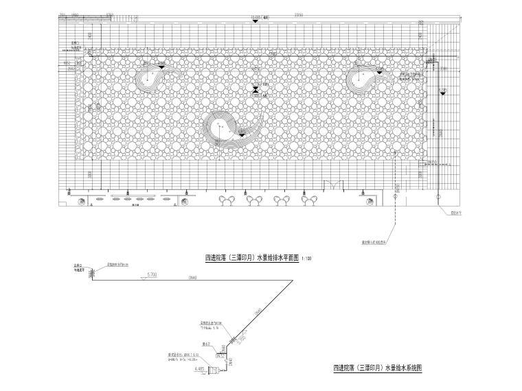 [浙江]居住示范区景观设计施工图+SU模型-四进院落(三潭印月)水景给排水平面图