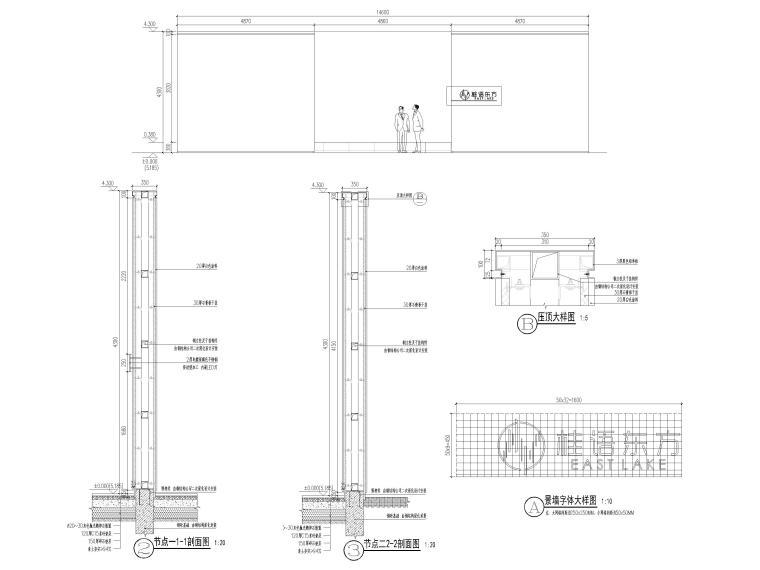 [浙江]居住示范区景观设计施工图+SU模型-一进院落(满陇桂雨)水景详图2