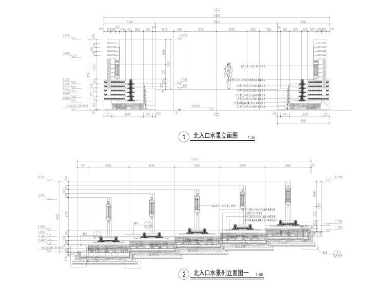 [北京]中式院落式别墅住宅园建施工图su-北入口两侧水景剖立面