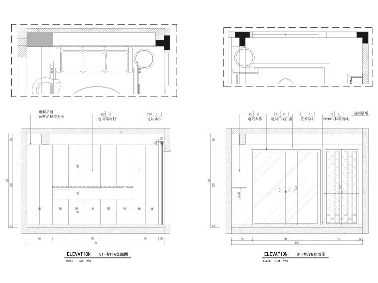 [成都]圣安德鲁二层五居别墅施工图+3D模型-客厅立面图