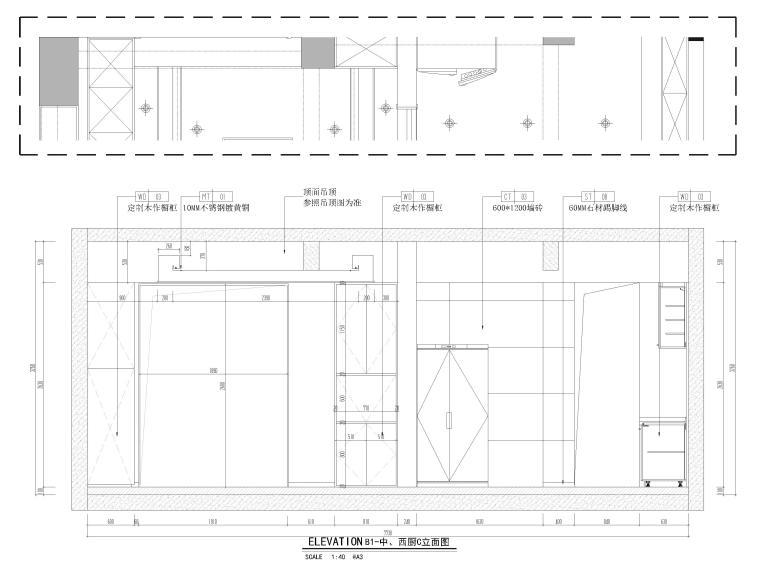 [成都]圣安德鲁二层五居别墅施工图+3D模型-中西厨房立面图