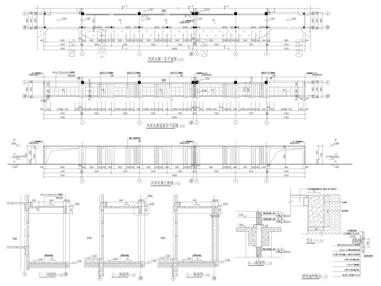 [广东]科技产业园工程多层仓库建筑施工图-走廊详图