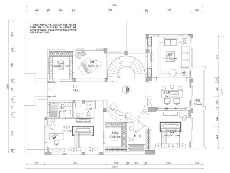 [成都]圣安德鲁二层五居别墅施工图+3D模型-一层平面布置图