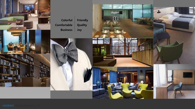 遂宁希尔顿欢朋酒店室内空间设计方案PDF版-第6页