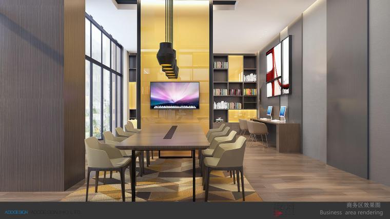 遂宁希尔顿欢朋酒店室内空间设计方案PDF版-第12页