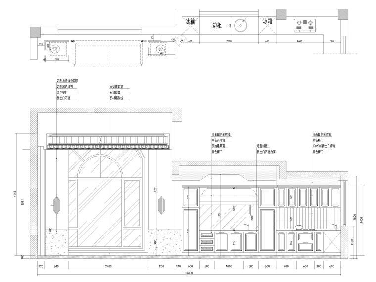 [南京]200㎡三居室混搭风别墅施工图+3D模型-客厅及餐厅西立面图