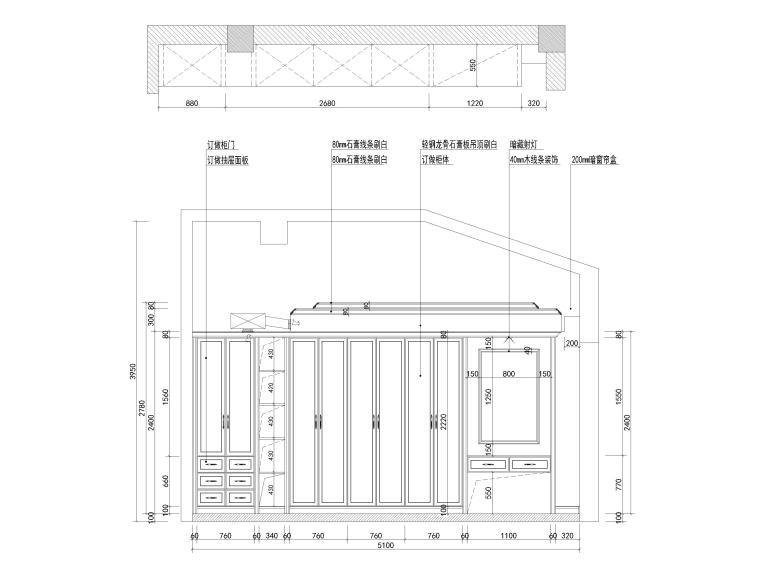 [南京]200㎡三居室混搭风别墅施工图+3D模型-主卧室立面图