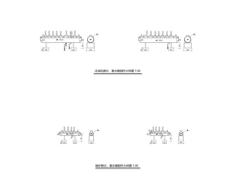 [江苏]苏宁环球酒店空调通风设计图纸-分、集水器安装大样图