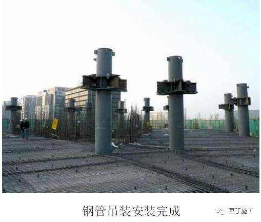 钢管混凝土结构质量标准化图册_9