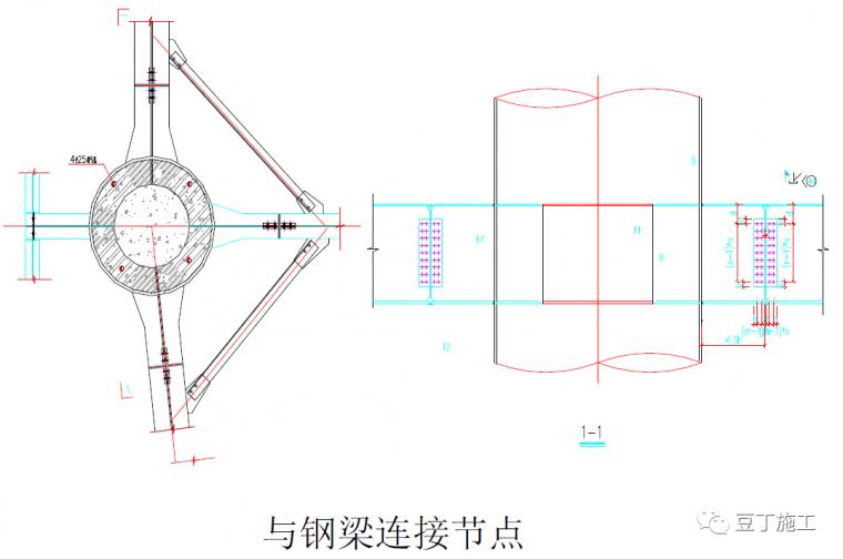 钢管混凝土结构质量标准化图册_12