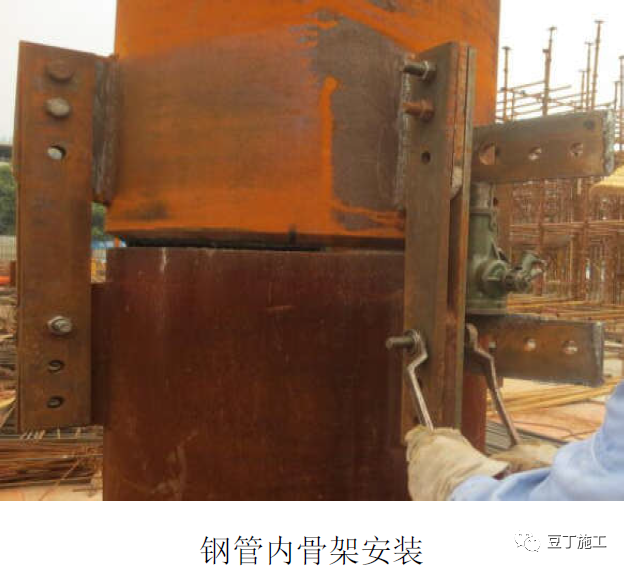 钢管混凝土结构质量标准化图册_13