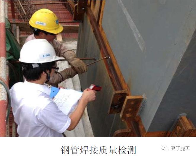 钢管混凝土结构质量标准化图册_14