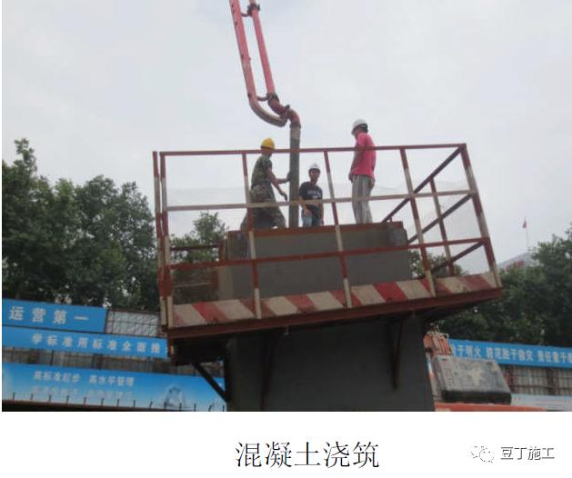 钢管混凝土结构质量标准化图册_19