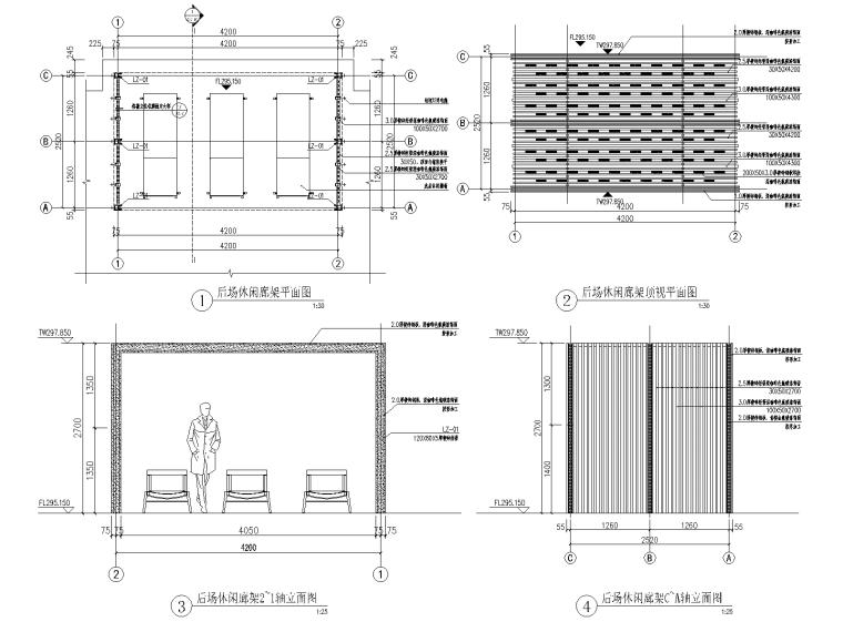 [重庆]现代高端小区绿化cad施工图2019-廊架详图