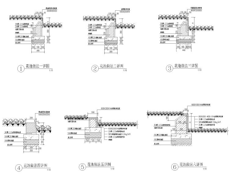 [重庆]现代高端小区绿化cad施工图2019-花池做法详图