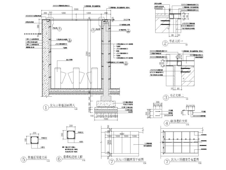 [重庆]现代高端小区绿化cad施工图2019-次入口景墙详图