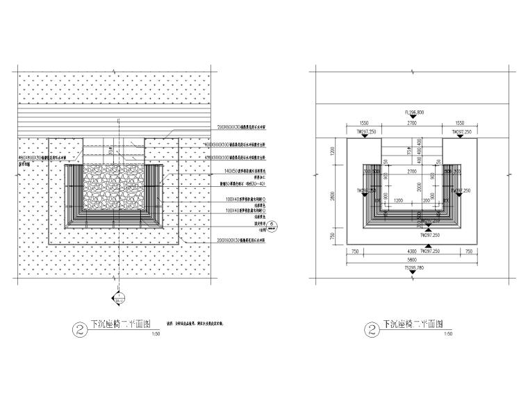 [重庆]现代高端小区绿化cad施工图2019-下沉座椅详图