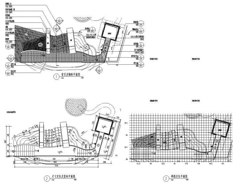 [江苏]知名企业丽景湾展示区园建CAD施工图-儿童活动台地详图
