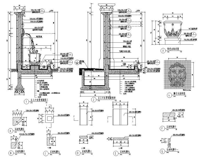 [江苏]知名企业丽景湾展示区园建CAD施工图-水景详图1