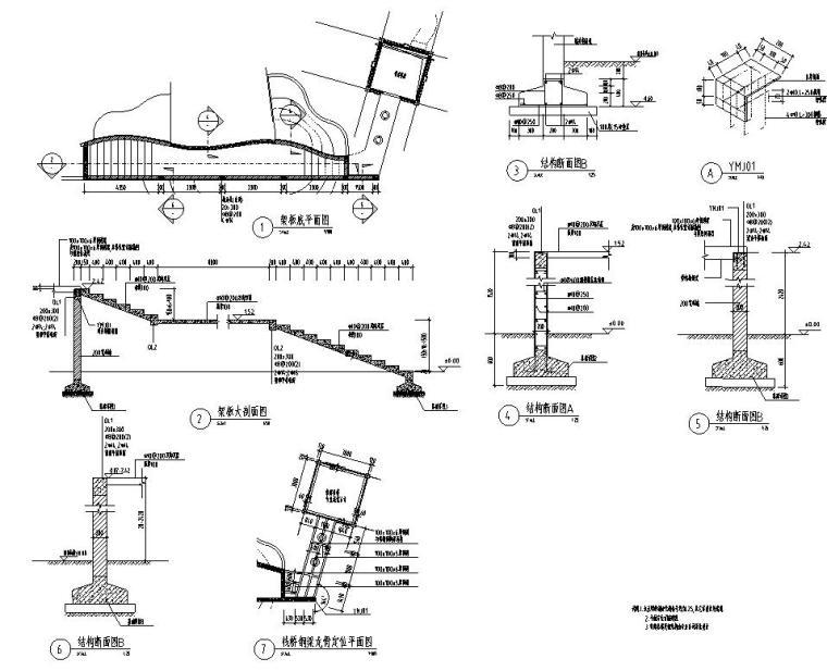 [江苏]知名企业丽景湾展示区园建CAD施工图-儿童活动台地详图4