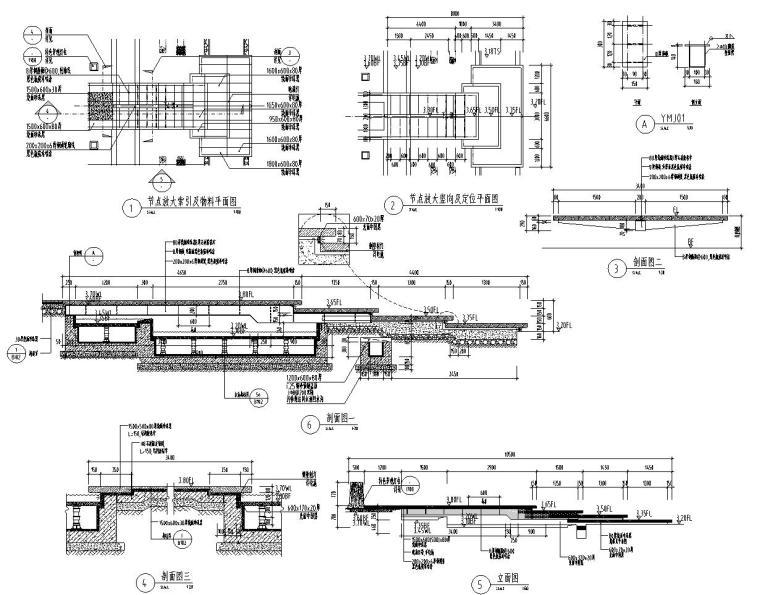 [江苏]知名企业丽景湾展示区园建CAD施工图-信楼处前场水景详图1