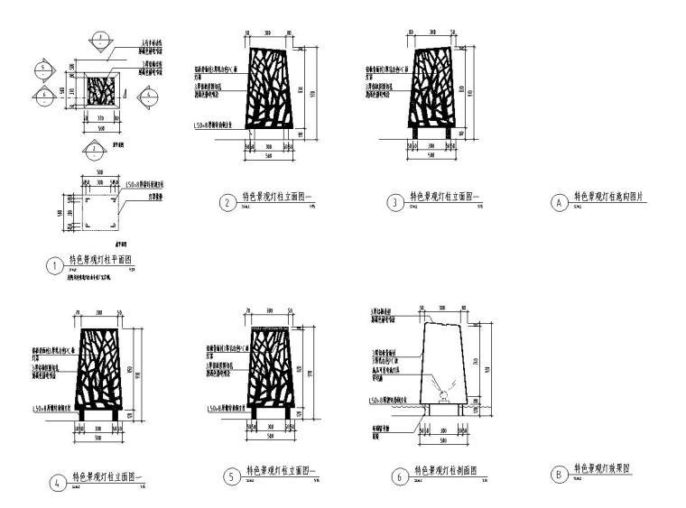 [江苏]知名企业丽景湾展示区园建CAD施工图-信楼处前场水景详图5