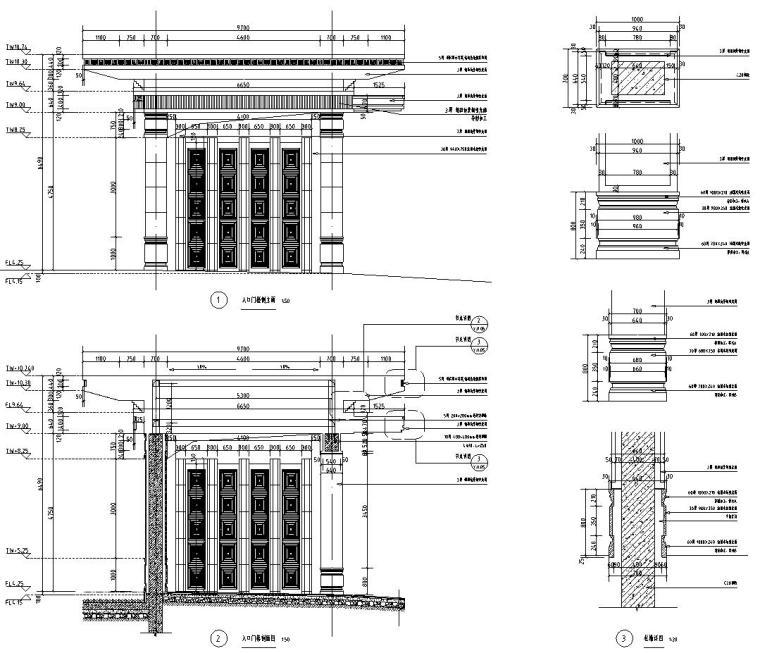 [浙江]新亚洲风格顶豪地产示范区景观施工图-入口门楼详图3