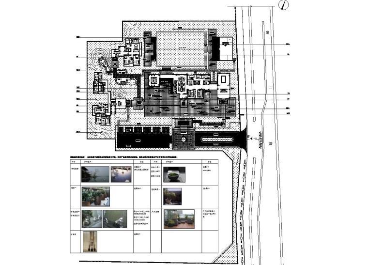 [浙江]杭州现代风示范区景观CAD全套施工图-设施总平面图