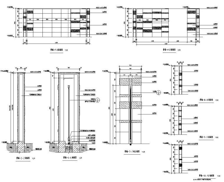 [浙江]杭州现代风示范区景观CAD全套施工图-(景墙及大、小门)3