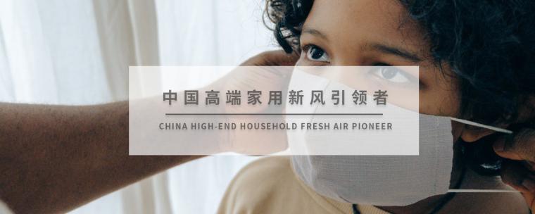杭州哥老官出现食品安全问题,消费者何时安-20201217.jpg
