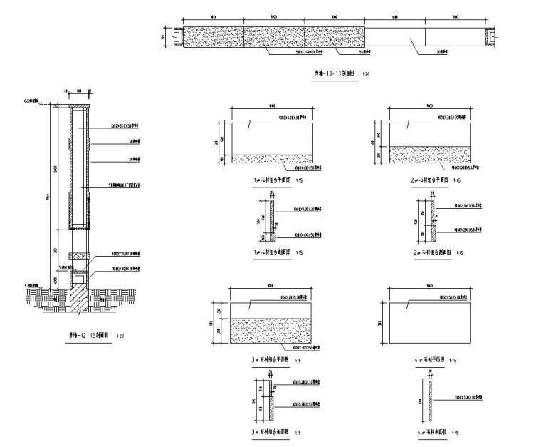[浙江]杭州现代风示范区景观CAD全套施工图-(景墙及大、小门)4