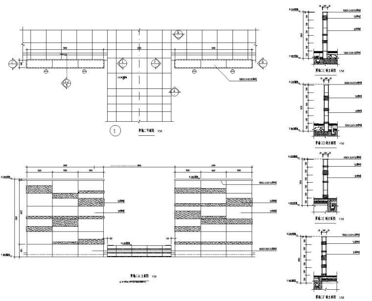 [浙江]杭州现代风示范区景观CAD全套施工图-(景墙及大、小门)5