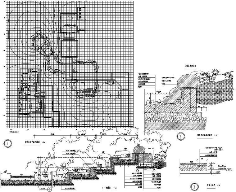 [浙江]杭州现代风示范区景观CAD全套施工图-自然水系1