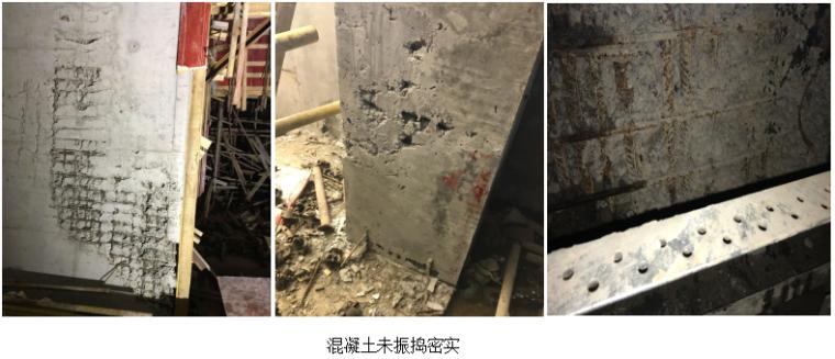 地铁车站施工常见质量问题及预防措施-混凝土质量控制