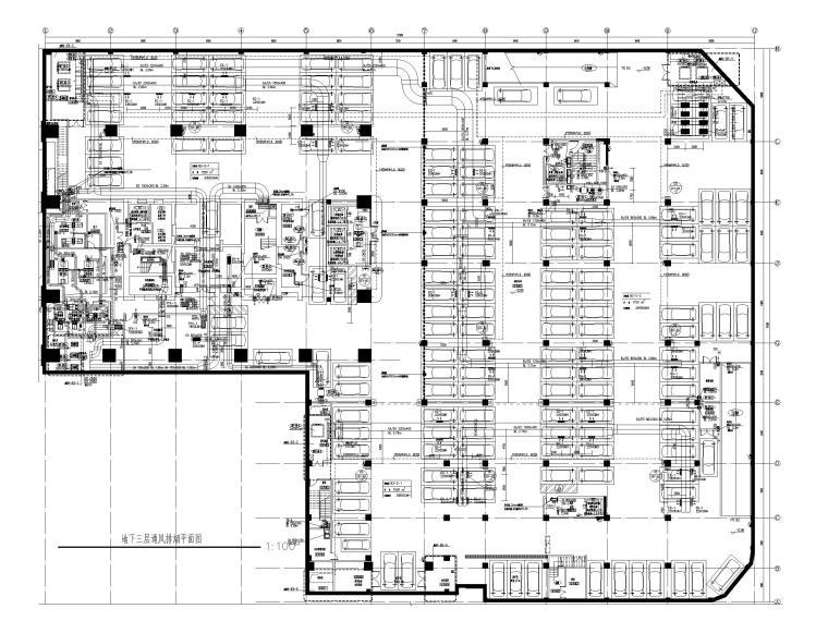 苏州五星级酒店_甲级写字楼暖通施工图2018-地下三层通风排烟平面图