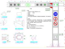 框架式交叉口交通信号灯