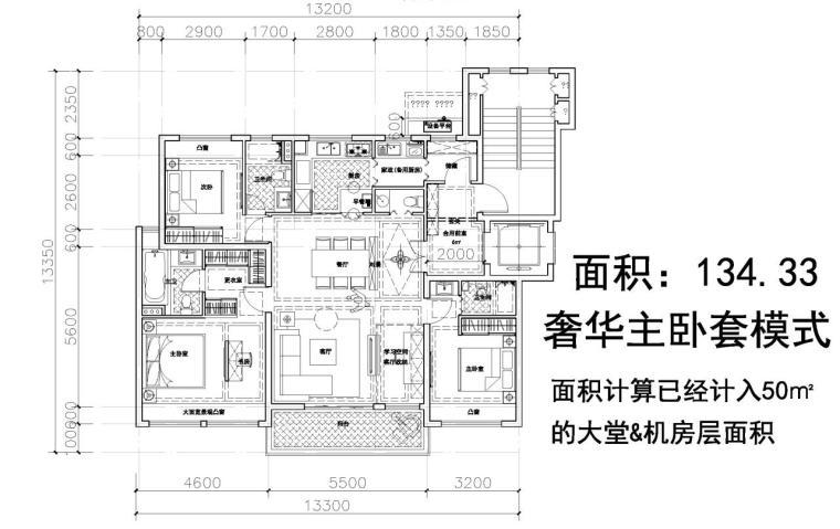 知名地产140平方双钥匙户型研发设计-金地140平方双钥匙户型研发设计 (2)