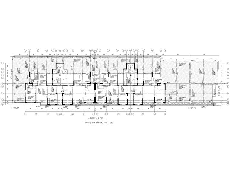[贵州]3栋框支剪力墙结构商业住宅结施2020_3