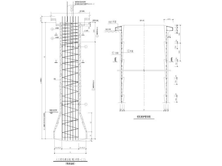 [贵州]3栋框支剪力墙结构商业住宅结施2020_8