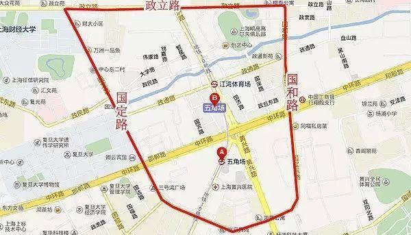 城市规划案例——上海杨浦区江湾-五角场_12