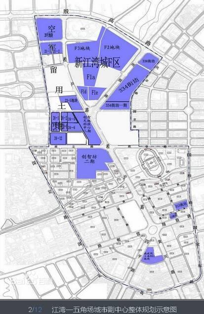 城市规划案例——上海杨浦区江湾-五角场_13