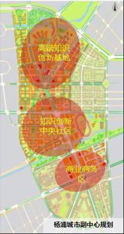 城市规划案例——上海杨浦区江湾-五角场_11