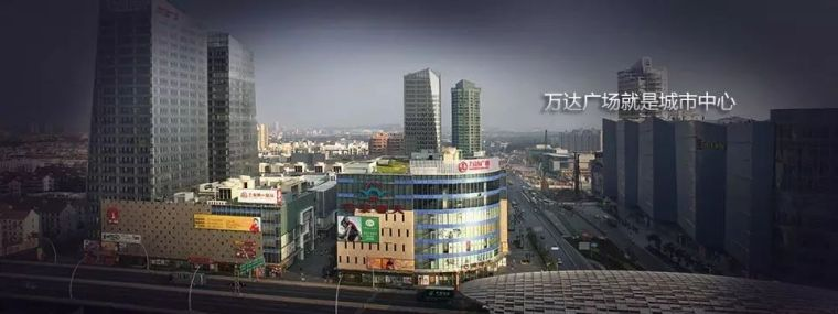 城市规划案例——上海杨浦区江湾-五角场_16