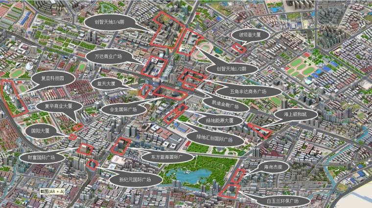 城市规划案例——上海杨浦区江湾-五角场_15