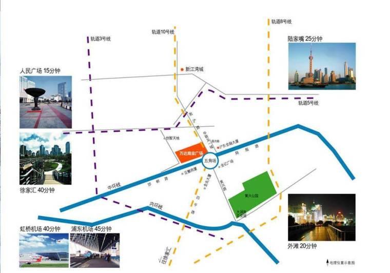 城市规划案例——上海杨浦区江湾-五角场_20