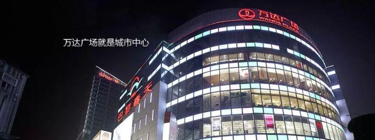 城市规划案例——上海杨浦区江湾-五角场_17