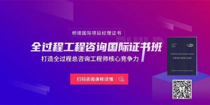 城市规划案例——上海杨浦区江湾-五角场_24